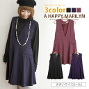 The size jumper ■ waist shape flare jumper V neck which L ... has a big is a looking thinner effect perfect score! ■The Marilyn original Jean ska jumper skirt L LL 3L 11-13-15 large grain