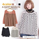 L ... trend-style of big size Lady's tops ■ flocky dot print long sleeves pullover race reshuffling! ■The tops TOPS pullover L LL 3L 4L 11-13-15-17 large grain