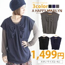 L ... two big size Lady's tops ■ front ribbon motif knit so ■ Marilyn original ットソートップス L LL 3L 4L 11 13 15 17 [[38415L-MIN]] Slightly bigger