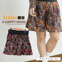 The L ... big size Lady's underwear ■ Gobelin tapestry blowing snow pattern balloon short pants ■ Marilyn original PANTS pants L LL 3L 11-13-15 size grain in the fall and winter enjoying the form which is a girly at a sense of the seasons perfect score s