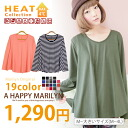 M ... big size lady's tops ■ heat cross round heme cut-and-sew warmth +4 degree Celsius! The fever effect heat cloth stretch ■ Marilyn original tops M L LL 3L 4L 11-13-15-17 large grain