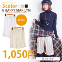 M-large size ladies Petti pants inner PEC pants Marilyn original PANTS-free M L LL 3 l 11, 13, 15, maternity 着痩せ BIG large size