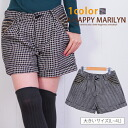 The Japanese spaniel ☆■ underwear PANTS pants short pants SHORTPANTS shortpants LL 3L 4L 11-13-15-17 large grain comfortable with L ... big size lady's underwear ■ lam tweed short pants waist rubber