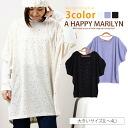 L ... spangles ■ Marilyn original tunic L LL 3L 4L 11 13 15 17 [[33391L-MIN]] of big size Lady's tunic ■ spangles errand dolman knit so gold Slightly bigger