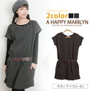Knit one piece waist rib reshuffling ■ Marilyn original dress - dress L LL 3L 4L 11-13-15-17 with the size Lady's one piece ■ belt design studs which L ... has a big