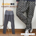 Large size Womens pants ■ cover the lower body in the dot pattern style denim women's harem pants loose lovely salad! ■ large Marilyn original pants denim M L LL 3 l 4 l 11, 13, 15, 17, K4 [[No.2090]] (black Navy casual fall/winter fall loose clothes fal