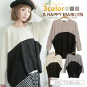L ... two big size Lady's tops ■ by color long sleeves knit so dolman sleeve ■ Marilyn original ットソーカットソーカットソ -L LL 3L 11 13 15 [[43304F-MIN]] Slightly bigger