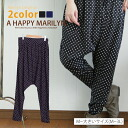 M-large size ladies sarrouel pants dot pattern salad pants Marilyn original PANTS-free M L LL 3 l maternity 着痩せ BIG large size
