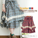 The comfort which becomes the checked pattern 2way knee-length skirt raise of wages top with the L ... big size lady's skirt ■ waist ribbon! ■Medium ska - Tosca - ト L LL 3L 4L 11-13-15-17 [[684854]] Slightly bigger