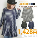 L ... big size Lady's tunic ■ horizontal stripe long sleeves tunic one piece reshuffling ■ tunic TUNIC tunic L LL 3L 4L 11 13 15 17 [[45710L-MIN]] Slightly bigger (and I go to the pretty pretty casual clothes black black navy おしゃれぽっちゃり clothes fashion in the spring and summer)