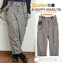 ■ underwear PANTS pants L LL 3L 4L 11-13-15-17 [[684861]] that a length checked pattern underwear having many kinds button has a cute for L ... big size Lady's underwear ■ 9 The lady's big サイズレデイース / Lady's 】 large grain