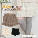 ※M ... ■ Marilyn original short pants PANTS SHORT PANTS-free M L LL 3L 11-13-15 [[No. 1485]] which is pretty even if I show a chiller with big size Lady's short pants underwear ■ total race short pants inner and do it