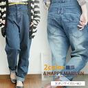 L-large size Womens pants ■ Crouching stretch denim pants W West long back no ♪ ■ PANTS pants long pants L LL 3 l 4 l 5 l 6 l 11, 13, 15, 17, 19, 21, [MYP-2363l] great texture (jeans fashionably cute jeans fall/winter 30s loose)