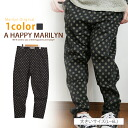 Seem to be an adult with a length sarouel pants pop waterdrop for size Lady's underwear ■ dot pattern 10 that L ... has a big; arrangement ■ Marilyn original PANTS pants L LL 3L 4L 5L 6L 11 13 15 17 19 21 [[MYP-2363L-D0]] Slightly bigger (casual relaxati