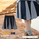 M-large size ladies skirt ■ plain x border solid switching circular skirt its border pattern, point ■ large original free M L LL 3 l 11 no. 13, no. 15, Y4 [[819997]] * [[Y4819997]]