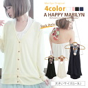 L ... big size lady's camisole ■ floral design chiffon ribbon halterneck camisole ■ Marilyn original camisole Camus L LL 3L 11-13-15 [[No. 458]] Slightly bigger