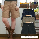 I enjoy it in twill short pants stress-free of the size Lady's underwear ■ waist lib that L ... has a big! ■Short pants SHORTPANTS shortpants L LL 3L 4L 11 13 15 17 [[WC-0086]] Slightly bigger