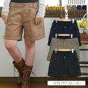 L-large size Womens pants ■ WestLB Twill Shorts stress free to enjoy! ■ shorts SHORTPANTS shortpants L LL 3 l 4 l 11, 13, 15, 17, [[WC-0086]] big grained (autumn Black Black cool cute Navy fall clothing store)