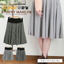 ♪■ Marilyn original SKIRT skirt medium L LL 3L 4L 11-13-15-17 [[No. 2093]] easy by L ... big size lady's skirt ■ gingham checked pattern flare circular skirt waist lib Slightly bigger