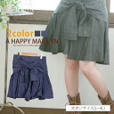 ■ Marilyn original culotte skirt L LL 3L 4L 11 13 15 17 [[M-408-B]] that is easy to adjust to coordinates because an L ... big size Lady's culottes ■ lower wall of godown style design dungarees culotte skirt is plain Slightly bigger