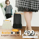 When even a charge account peplum has ◎ one piece, even M ... big size lady's petticoat skirt ■ chiffon skirt petticoat decides a convenience ■ Marilyn original ska - ト SKIRT-free M L LL 3L 11-13-15 size
