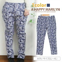 It is ON!! in eloquence for big size Lady's underwear ■ paisley 10 in the length stretch skinny pants step ■Underwear PANTS パギンス LL 3L 4L 11-13-15-17 [[8001]] **[[KT8001]] Slightly bigger (fashion fall and winter)