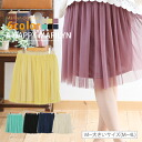 Gathered skirt Marilyn original S ... big size Lady's skirt ska - トボトムス size grain size l 2l 3l 3l size-free 11 13 15 l-5l No. 603 No. 1265 of the Tulle X color lining
