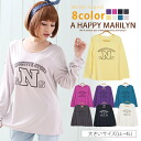 ※Because is rich in big size Lady's tops ■ logo print long sleeves cut-and-sew color variations, find a favorite color; and ♪■ マリリンオリジナルカットソ - CUT SAW LL 3L 4L 13 15 17 [[HM-0048]] Slightly bigger