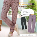 ※It is easy bending and straightening it ■ Marilyn original L LL 3L 4L 5L 6L 11 13 15 17 19 21 [[HM-0054]] of the knee in length skinny pants being pretty for L ... big size Lady's underwear ■ dot pattern stretch 10 **[[GL1627]] Slightly bigger
