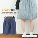 ※L ... big size Lady's skirt ■ knee length denim tight skirt trend-style! ■Original ska - ト SKIRT L LL 3L 4L 5L 11 13 15 17 19 [[A-12286-L]] **[[A-12286-LL]] **[[A-12286-3L]] Slightly bigger