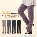 * M-large size women's leggings ■ ruffled 3 cm leg length leggings ■ Marilyn original leggings leggings spats M L LL 3 l 4 l 11, 13, 15, larger [[821255]]