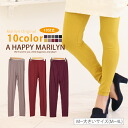 M ... simple leggings Marilyn original bottom spats M L LL 3L 4L 11 13 15 17 maternity [[No. 1438]] of big size Lady's leggings ten minutes length