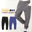 M-large size ladies sarrouel pants ■ add new colors! Color women's harem pants ■ Marilyn original PANTS-free M L LL 3 l 4 l 5 l 6 l 11, 13, 15, 17, 19, a maternity 着痩せ BIG large size