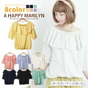 ※I am usable as the size Lady's tops ■ frill neckband three-quarter sleeves cut-and-sew off shoulder which M ... has a big! ■Original tops cut-and-sew - cut-and-sew - CUT SAW M L LL 3L 4L 11 13 15 17 [[K400004]] Slightly bigger