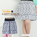 Large size ladies skirt ■ solid rose pattern embroidered print knee-length skirt floral medium ■ original ska - g large SKIRT skirt M L LL 3 l 11 no. 13, no. 15 [[K400029]] (autumn casual knee-a stylish and cute Navy fall clothes store Rakuten BBW chubby