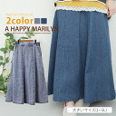 It is cover flared skirt ■ original ska - トフレアースカート L LL 3L 4L 5L 11 13 15 17 19 [[A-12287-C]] to L ... big size Lady's skirt ■ long length denim skirt ankle at a stretch Slightly bigger (mail order Rakuten which casual fashion has a cute in the spring a
