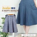 L ... big size Lady's skirt ■ knee length denim skirt beauty leg denim circular skirt ■ original flared skirt flare skirt-free L LL 3L 4L 5L 11 13 15 17 19 [[A-12287-B]] Slightly bigger (summer clothes Rakuten which casual knee lower fashion has a cute in the spring and summer)