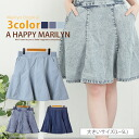 Circular skirt ■ original flared skirt flare skirt denim L LL 3L 4L 5L 11 13 15 17 19 [[A-12287]] that a length denim skirt shakes in L ... big size lady's skirt ■ knee softly Slightly bigger