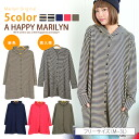 M-large size women cardigans ■ border cardigans and long-length solid color until your hips firmly hidden in the safe! ■ Marilyn original Cardigan Cardigan Cardigan free M L LL 3 l 11, 13, 15, []