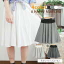 L-large size Womens skirt ■ WestLB floral embroidered circular skirt lining ■ original ska - g SKIRT flare skirt L LL 3 l 4 l 11, 13, 15, 17, [K400037] great texture (loose casual white white dressing cute Black Black autumn-winter adult 30s)