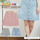L ... is recommended in big size Lady's skirt ■ waist rubber knee length denim hickory casual style! ■Denim skirt DENIM SKIRT medium L LL 3L 4L 11-13-15-17 [[684747]] Slightly bigger (pretty fashion)