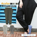 ※Length ゆる underwear side drape pocket is cover ■ underwear ゆる underwear long underwear pants L LL 3L 11 13 15 [[IZM14038]] with a thigh for size Lady's underwear ■ cut-and-sew material 10 which L ... has a big Slightly bigger