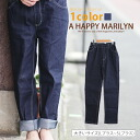 L-large size Womens pants denims dates stretch denims レギパン original pants PANTS LL 3 l 4 l 4 l 5 l 6 l 15, 17, 19, 21, [] * [] denim leggings
