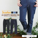 L-large size Womens skinny pants ■ westergom denims ■ original skinny Pagans leg pain L LL 3 l 4 l 5 l 6 l 11, 13, 15, 17, 19, 21, larger [[417729]] (black casual BBW BBW fashion stretch winter 30's)