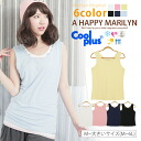 M ... big size Lady's tops ■ CoolPlus tank top inner for clean color ■ original Kool plus tank TANKTOP M L LL 3L 4L 5L 6L 11 13 15-17-19-21 [[417575]] Slightly bigger (pretty summer clothes)