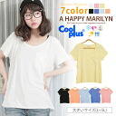 Go to the short-sleeved sloppy cut-and-sew with the size Lady's tops ■ CoolPlus pocket which L ... has a big; and T-shirt ■ original Kool plus T-SHIRTS L LL 3L 4L 5L 11 13-15-17-19 [[417571]] Slightly bigger