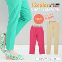 ※●L ... big size Lady's LL size skinny pants ■ Sabrina length color stretch skinny pants ■ L LL 3L 4L 5L 6L 11 13 15 17 19 21 [[HM-0050]] **[[HM-0056]]
