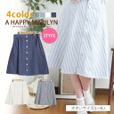 I am available from size Lady's skirt ■ knee length flared skirt stripe pattern and the denim which L ... has a big! ■Ska - ト SKIRT skirt L LL 3L 4L 11 13 15 17 [[B65TA-5080]] **[[B65TA-5079]] Slightly bigger (mail order Rakuten)