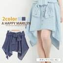 Tie up a length irregular hem denim skirt waist rubber sleeve in the size Lady's skirt ■ knee which L ... has a big; design ■ ska - Tosca - ト SKIRT skirt L LL 3L 4L 11-13-15-17 [[684564]] Slightly bigger (mail order Rakuten)