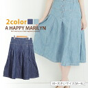With the size Lady's skirt ■ knee length denim skirt tender denim which M ... has a big stress-free ■ ska - Tosca - ト SKIRT skirt cotton 100% M L LL 3L 4L 9 11-13-15-17 [[684603]] Slightly bigger
